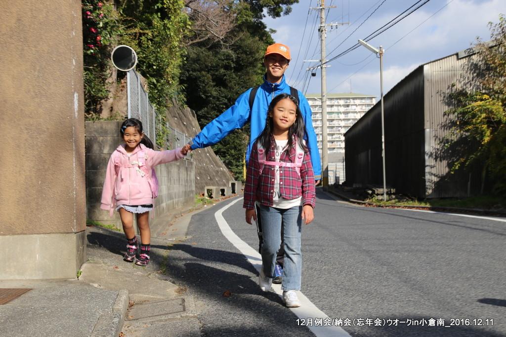 12月例会 納会(忘年会)ウオークin小倉南_b0220064_22024774.jpg