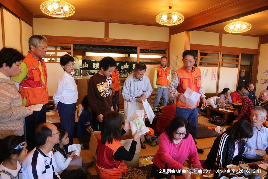 12月例会 納会(忘年会)ウオークin小倉南_b0220064_22071634.jpg