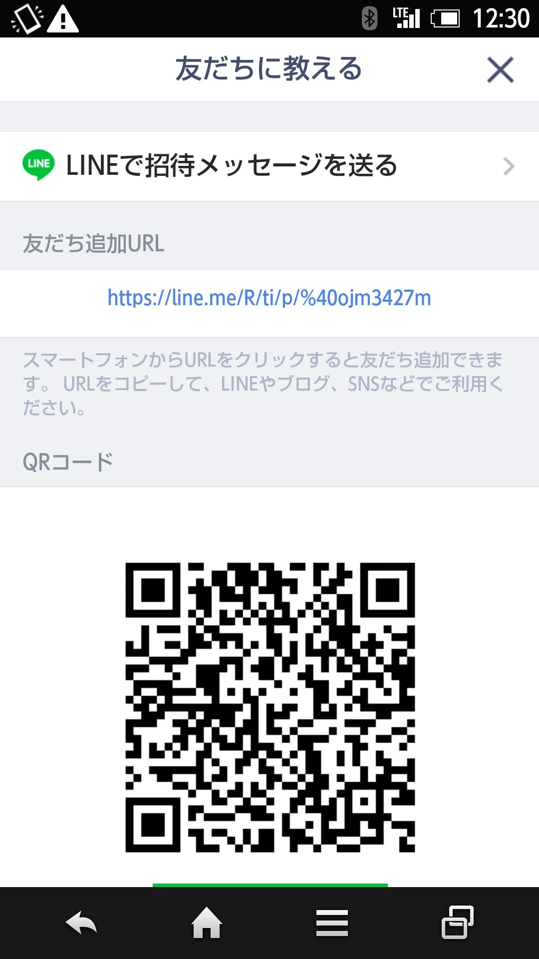 e0169573_16285205.png