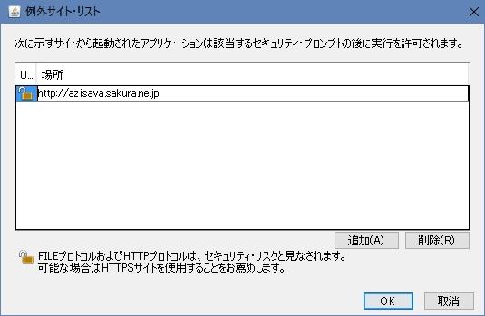 a0034780_14422614.jpg