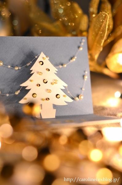 手作りクリスマスカード  Handmade Christmas Card_d0025294_20195668.jpg