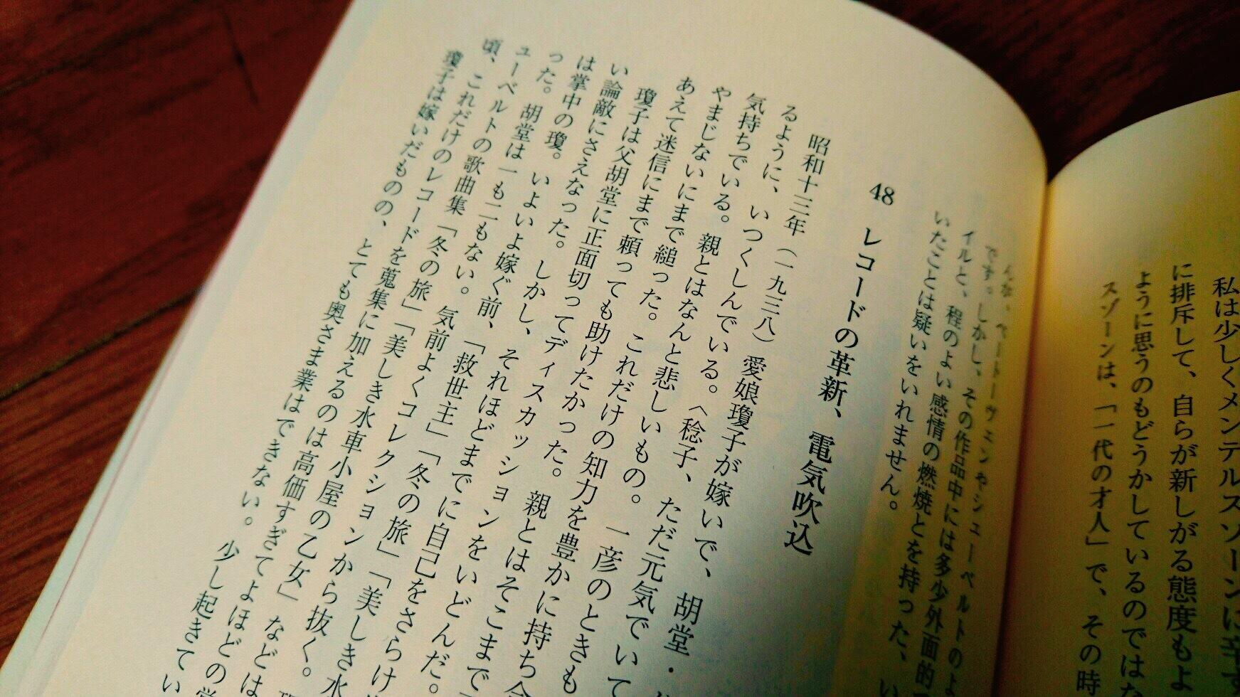 再読_c0202101_00282019.jpg
