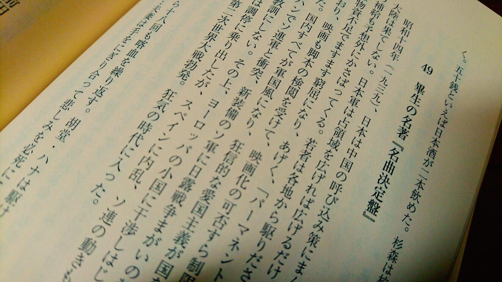 再読_c0202101_00283431.jpg