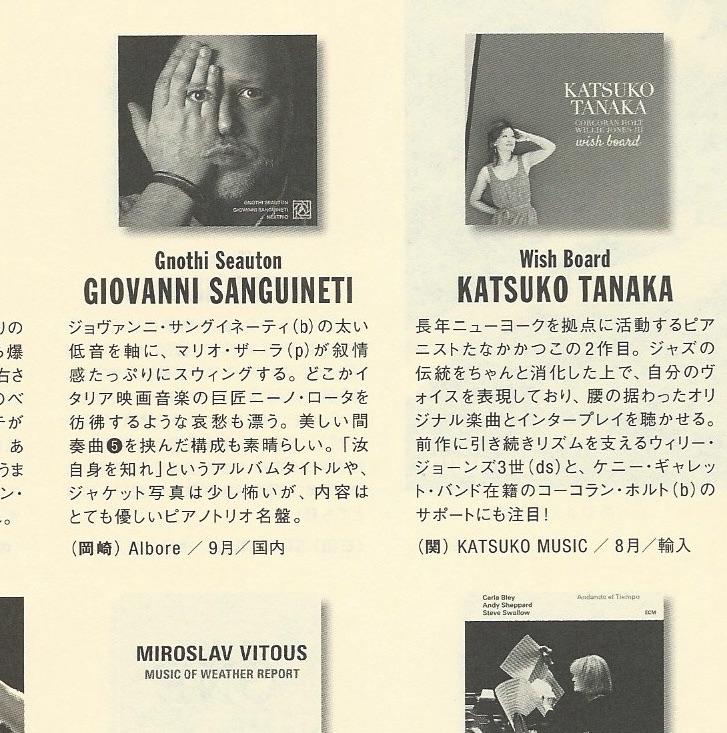 ラジオ/TV・雑誌_a0094202_131557100.jpg