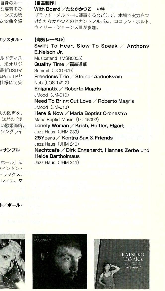 ラジオ/TV・雑誌_a0094202_1413023.jpg