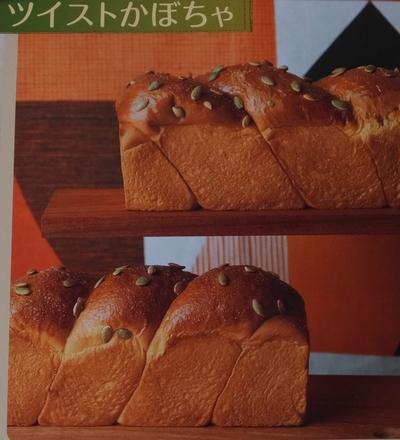 11月 JHBS 新メニュー!_a0161408_1412076.jpg