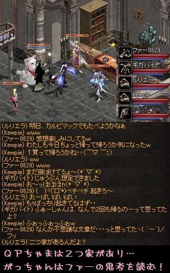 f0072010_00425701.jpg