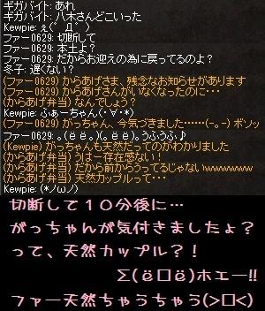 f0072010_15135416.jpg