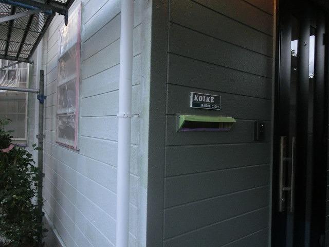 今年は、築22年の自宅で2度目の外壁塗装とソーラー発電開始!_f0141310_7362257.jpg