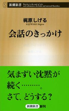 c0131823_16550032.jpg