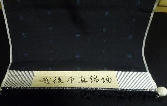 f0181251_1851454.jpg
