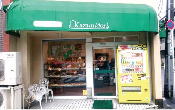 【中野】カザミドリのドーナツ2種_d0272182_18485617.jpg