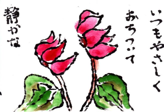 b0335286_20514675.jpg