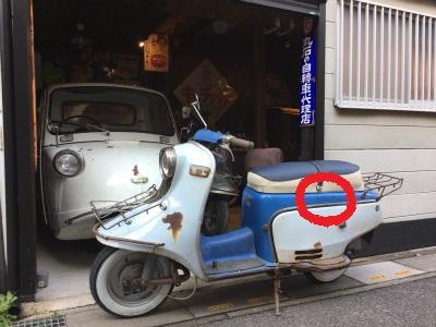 静岡さん その10_e0177101_836857.jpg