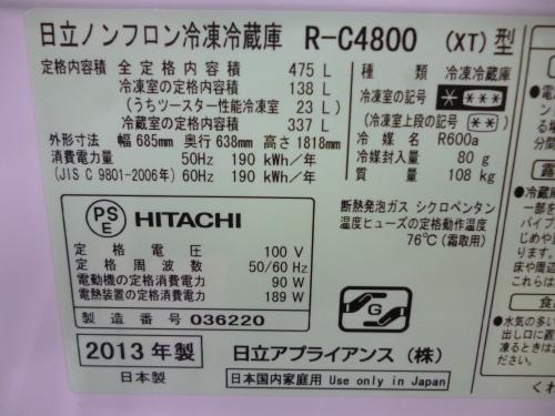 2013年製 日立 475L 6ドア冷凍冷蔵庫 R-C4800_b0368515_08070658.jpg