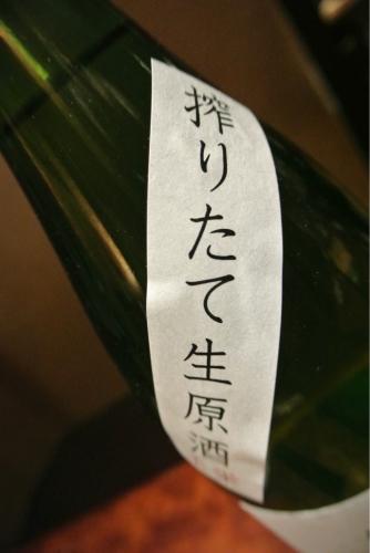 大阪市福島区のやきとり六源です!_d0199623_13011812.jpg