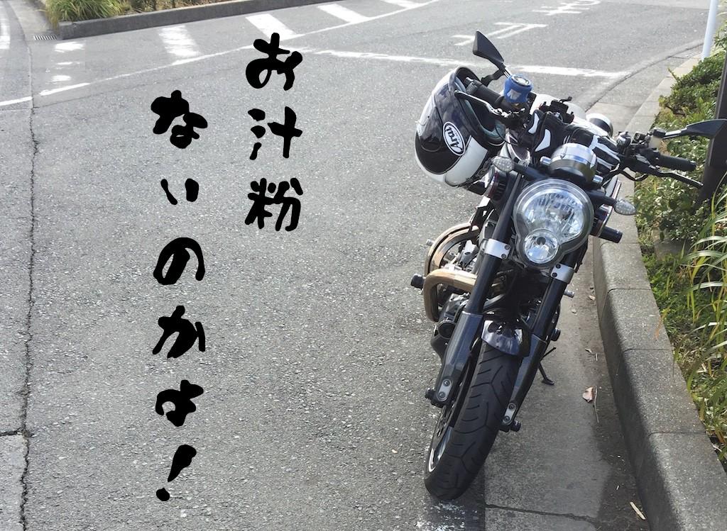 b0078754_14473826.jpg