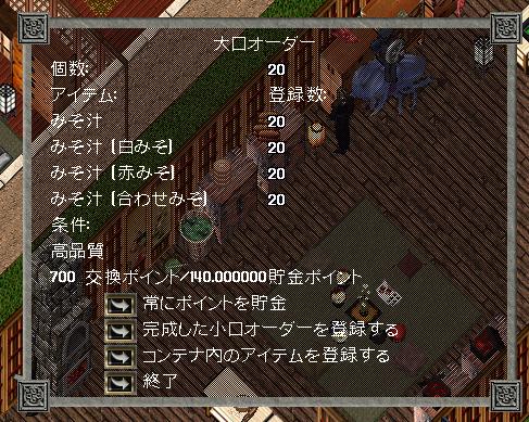 b0022669_05580.jpg