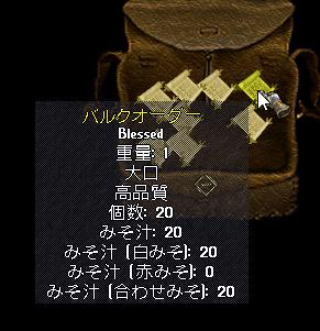 b0022669_05718.jpg