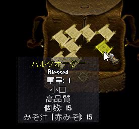 b0022669_0584.jpg