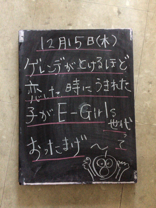 f0152875_09121614.jpg