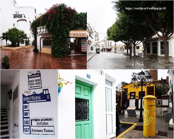 スペイン旅 2016   ミハス→セビリヤへ_d0353281_00300577.jpg