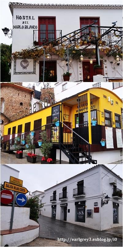 スペイン旅 2016   ミハス→セビリヤへ_d0353281_00464155.jpg