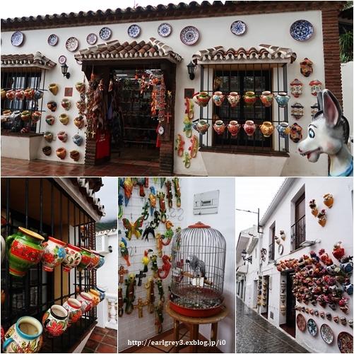 スペイン旅 2016   ミハス→セビリヤへ_d0353281_00493121.jpg