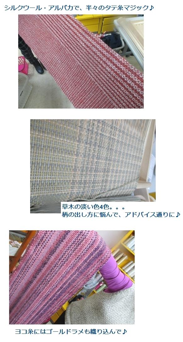 c0221884_19060281.jpg