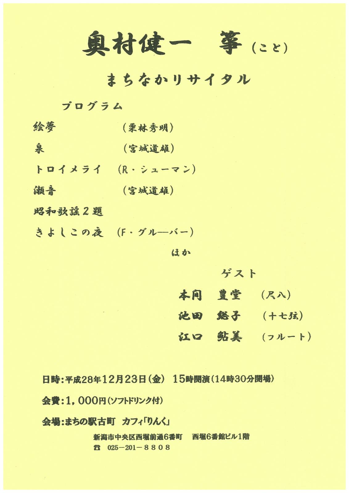 いよいよ明日からNoism2発進!!_e0046190_1739323.jpg