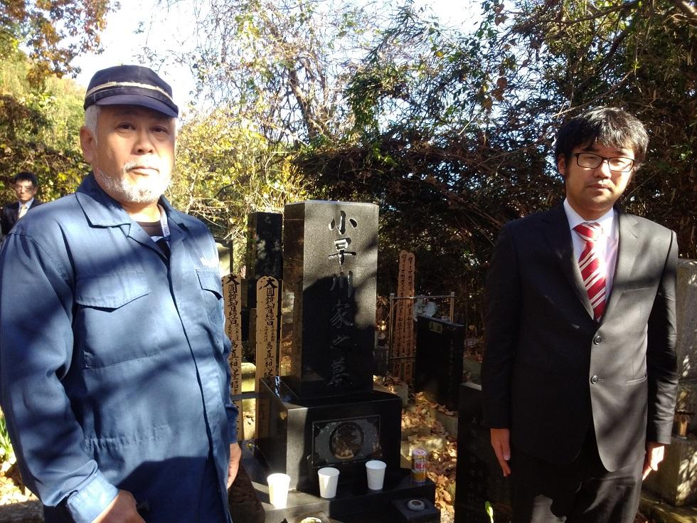 平成廿八年 十二月八日 聖戰大東亞戰爭記念國民大會參加 於神奈川縣中郡大磯町_a0165993_229880.jpg