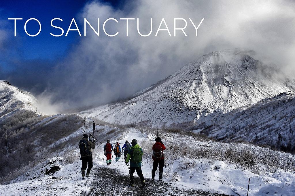 有珠山、12月11日-同行者からの写真-_f0138096_18243095.jpg