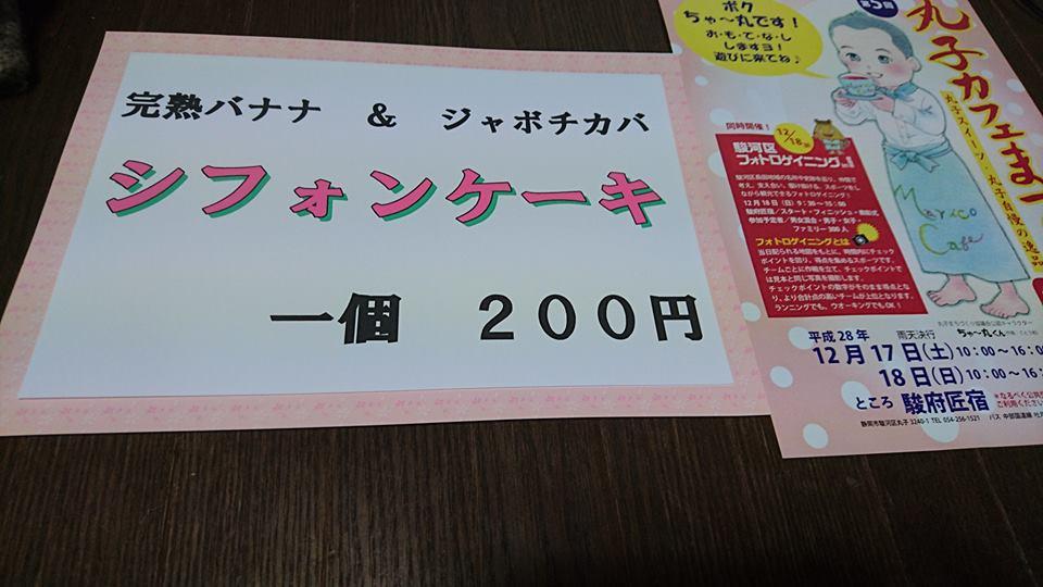 b0028299_20535017.jpg
