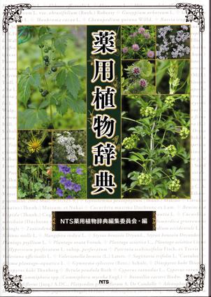 b0365901_17050357.jpg