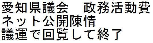 d0011701_22201170.jpg