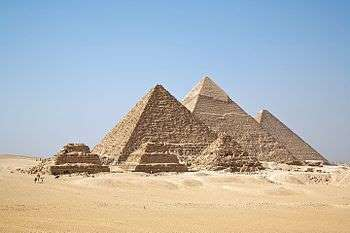 ピラミッドの座標と光速度の定数が一致していることが判明! 古代エジプト人の高すぎる知性の謎 _b0064113_1620620.jpg