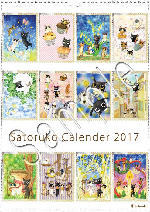 2017年 カレンダー通販しております。_e0044139_21505690.jpg