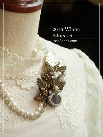 2016 Stitch (Winter) 2-kits set_e0232055_12475921.jpg