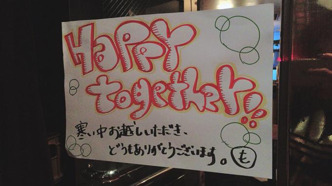 H@ppyTogether!!!!!!&誕生祭のお知らせ_c0209261_13555283.jpg