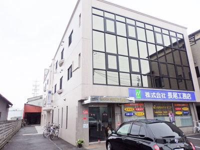 稲葉2丁目 3LDKファミリータイプ 空部屋でました!!_e0251265_15055488.jpg