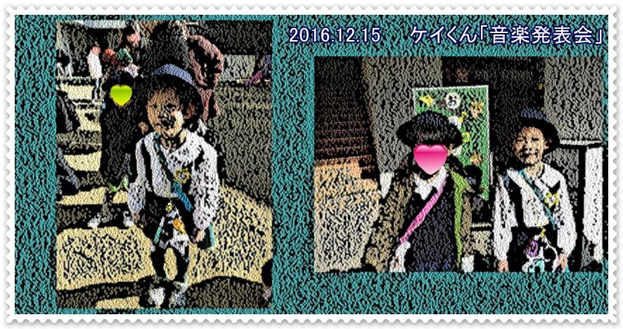 a0052666_12291085.jpg