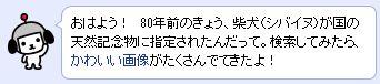 きのこたっぷりデミバーグ ✿ すき煮鍋♪_c0139375_11133631.jpg