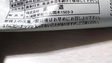 f0228680_10114728.jpg