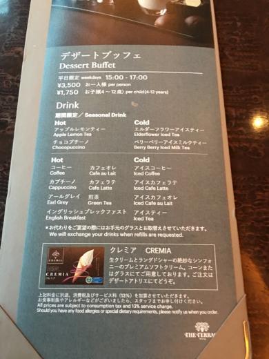 b0032593_21201262.jpg