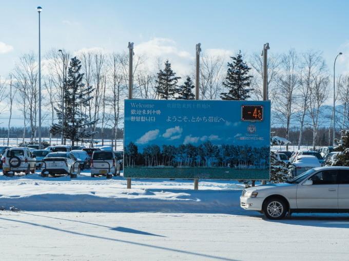 気温差35℃・・十勝に帰ってきました。今日から営業再開!_f0276498_23575364.jpg