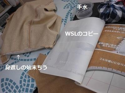 f0372998_20380676.jpg