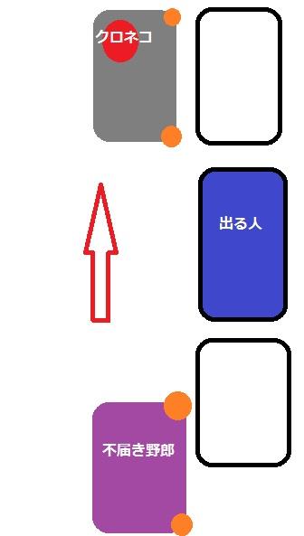 c0016407_5393998.jpg