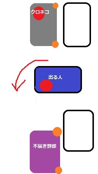 c0016407_5443454.jpg