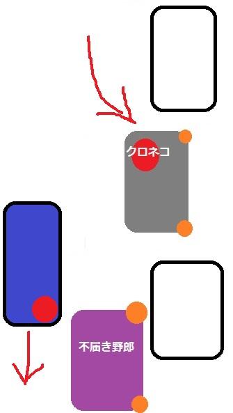 c0016407_5475231.jpg