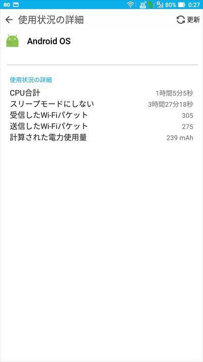 d0262326_00580381.jpg